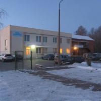 Viesu māja Ezerkalns, отель в Краславе