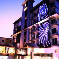Metro Hotel & Spa โรงแรมในทุ่งสง