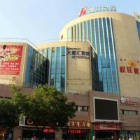 Jinjiang Inn Wuhai Joy City, отель в городе Wuhai