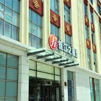 錦江之星品尚拉薩羅布林卡(夏宮)酒店,拉薩的飯店