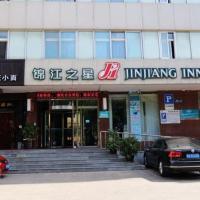 Jinjiang Inn Yantai Wanda Plaza Huanshan Road, отель в Яньтае