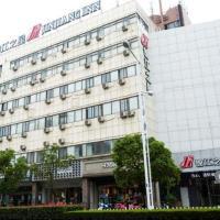 Jinjiang Inn Nantong Tongzhou Jianshe Road, отель в городе Tongzhou
