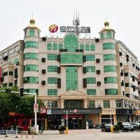 Jinjiang Inn Select Yancheng Dongtai Gulou Road Pedestrian Street, отель в городе Dongtai
