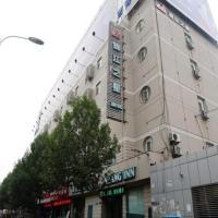 Jinjiang Inn Jinan North Park Avenue, отель в Цзинане