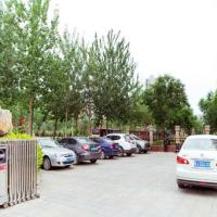 Jinjiang Inn Cangzhou West High Speed Railway Station Rongsheng Square, отель в городе Cangzhou