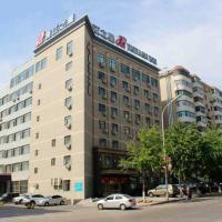Jinjiang Inn Benxi Bus Station, отель в городе Benxi