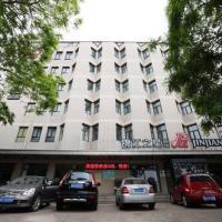 Jinjiang Inn Qinhuangdao Development Zone Heping Bridge, hotel in Qinhuangdao