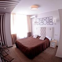 Арт Отель, отель в Белгороде