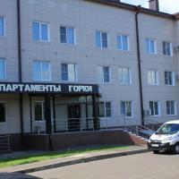 Gorki Apartments Domodedovo, hotel in Domodedovo