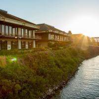 Red Lion Hotel on the River Jantzen Beach Portland