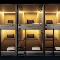 THE KUBZ Capsule Hotel, hotel in Krasnogorsk