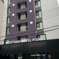부띠끄 호텔 와인