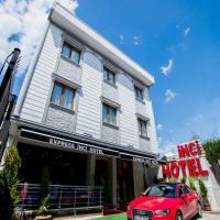 Express İnci Airport Hotel
