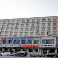 Hanting Express Shenyang Sujiatun Railway Station, hotel near Shenyang Taoxian International Airport - SHE, Shenyang