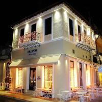 Spon Boutique Hotel, hotel in Nafpaktos