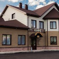 Отель Телега, hotel near Ulyanovsk Vostochny Airport - ULY, Mirnyy