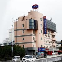 Hanting Express Shenyang Longemont Square, отель в Шэньяне