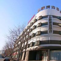 Home Inn Plus Shanghai Chifeng Road Metro Station
