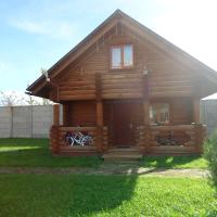 Guest house pegas 1