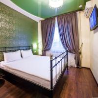Отель «Халиф»