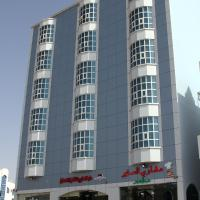 Dar Al Khaleej Hotel Apartments, hotel in Al Buraymī