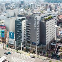 ホテルサンルート徳島、徳島市のホテル