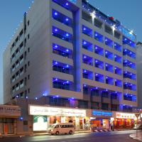 Rolla Residence Hotel Apartment