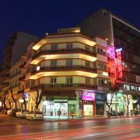 Ξενοδοχείο Εμπορικόν