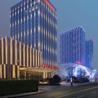 Wanda Realm Jingzhou, отель в городе Jingzhou