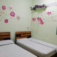 Jiajia Hostel(Close to Airport T3), hotel near Xiamen Gaoqi International Airport - XMN, Xiamen