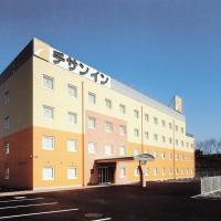Chisun Inn Shiojiri Kita IC, hotel near Matsumoto Airport - MMJ, Shiojiri