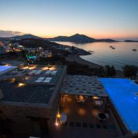 Hotel Senia - Onar Hotels Collection