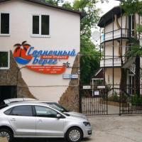 База Отдыха Солнечный Берег, отель в Лоо