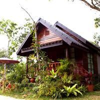 บ้านสวนลิ้นจี่ โรงแรมในอัมพวา