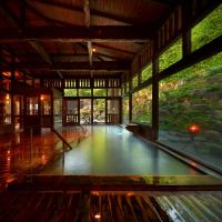 蔵王国際ホテル、蔵王温泉のホテル