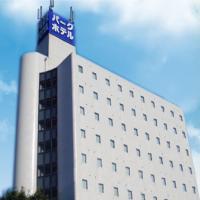 新潟パークホテル、新潟市のホテル