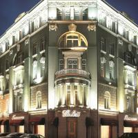 Savoy, hotel em Moscou