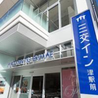 Sanco Inn Tsu Ekimae, hotel in Tsu