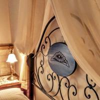 Ξενώνας Βαλεντίνη, ξενοδοχείο στο Καρπενήσι
