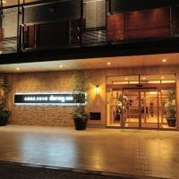 天然温泉 多宝の湯 ドーミーイン新潟、新潟市のホテル