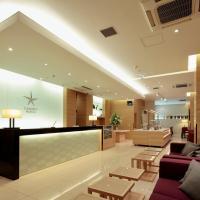 Candeo Hotels Shizuoka Shimada, hotel near Shizuoka Airport - FSZ, Shimada
