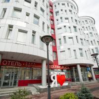 Олимп Плаза , отель в Кемерово