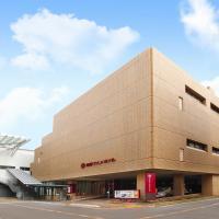 Nagaoka Grand Hotel, hotel in Nagaoka