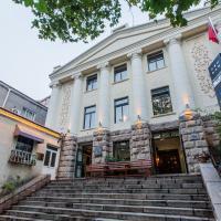Kaiyue Hotel Qingdao, hôtel à Qingdao