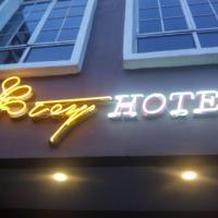 Tey Hotel, hotel di Pasir Gudang