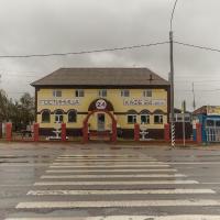 Motel in Arkhipovka, отель в городе Arkhipovka