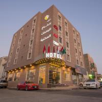 Retaj Hotel Apartments, hotel em Al-Kharj