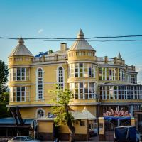 Отель Атлантида, отель в Кисловодске