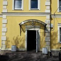 Guest House Volodarski