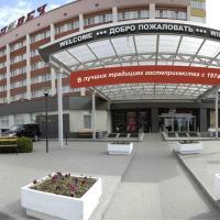 Гостиница Ловеч, отель в Рязани